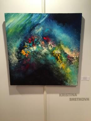 Кристина Среткова