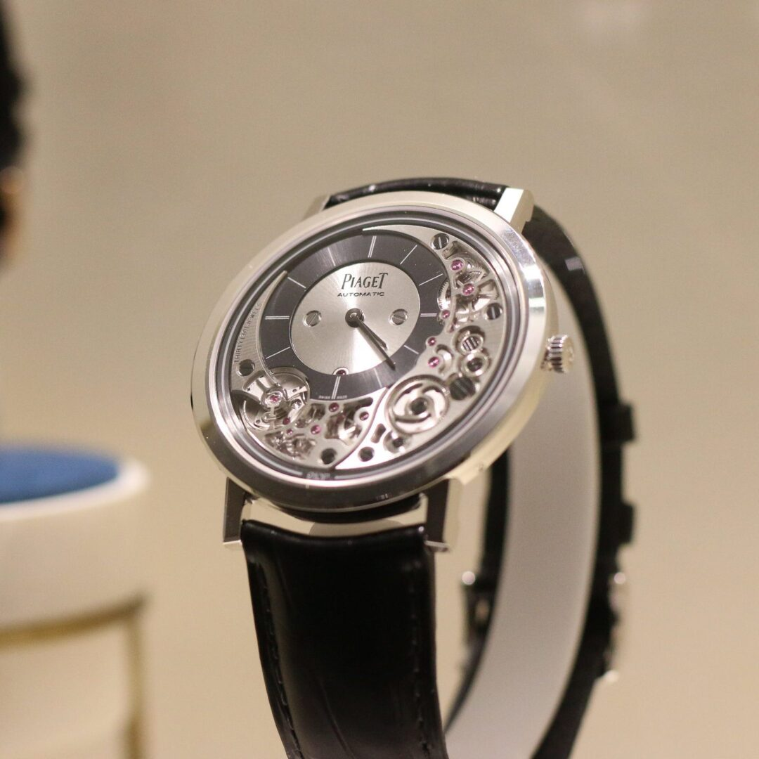 Piaget Altiplano Ultimate 4,3 mm
